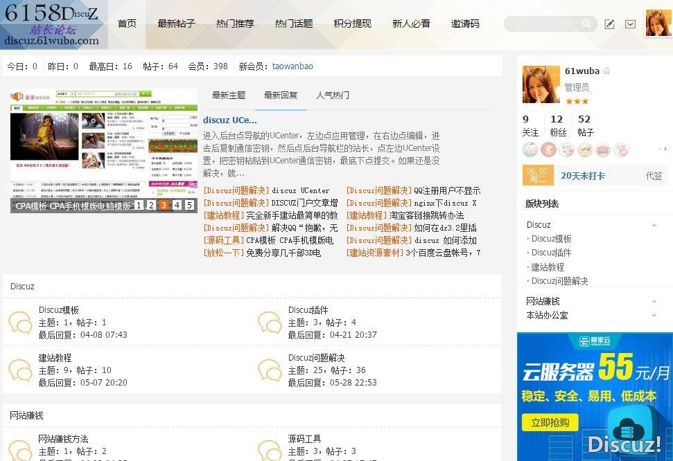 轻论坛网站,适合技术售后